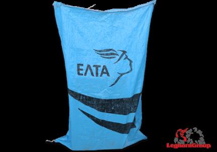 sacs postaux athens